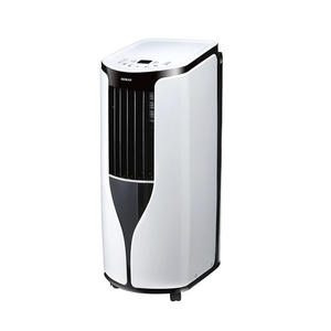 ↙0利率↙HERAN禾聯 *約3坪* 移動式空調 HPA-23G 移動式冷氣【南霸天電器百貨】