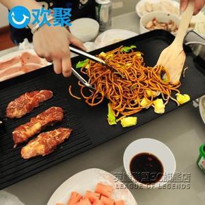 鐵板燒無煙燒烤爐家用電燒烤架烤肉機電烤盤不黏韓國烤肉鍋電烤爐 IGO