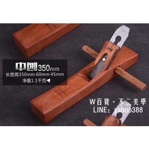 35cm 印尼紅木工刨紅木刨刨子刨刀手工刨DIY木工木匠工具套裝