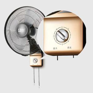 壁扇 壁扇掛壁式電風扇家用餐廳掛墻壁風扇掛壁搖頭掛扇金屬鋁葉片 MKS