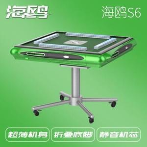 麻將桌 海鷗全自動麻將機家用可折疊餐桌兩用電動麻將機麻將桌機麻新款 MKS新年禮物