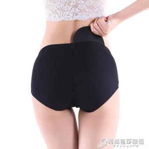 提臀褲 女士假屁股假臀部內褲女豐臀翹臀提臀加厚薄款自然假屁屁加海綿墊 時尚芭莎