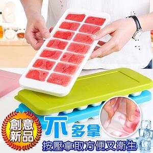 團購-歐美新設計不多拿製冰盒《現貨供應》