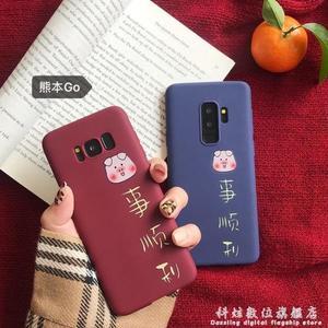 三星手機殼豬事順利可愛小豬卡通S10 S8/S9 Note9軟殼Note8情侶殼 科炫數位
