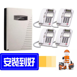 【安裝到好‧聯盟電話總機】LINMEMEX ✔超值套裝✔總機*1台✔顯示型話機*4台✔高雄電話總機