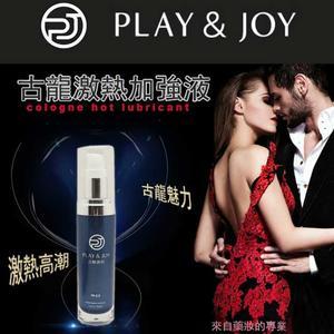 傳說情趣~  狂潮play & joy 女性專用 - 古龍激熱加強液 35g