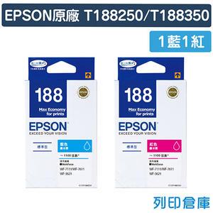 EPSON 1藍1紅 T188250+T188350/NO.188 原廠標準型墨水匣 /適用 WF-7611/WF-3621/WF-7111/WF-7211/WF-7711