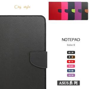 【平板皮套】ASUS華碩 ZenPad 3S 10 Z500KL P00I 10吋 側翻皮套 側掀皮套 保護殼 可站立 掀蓋皮套