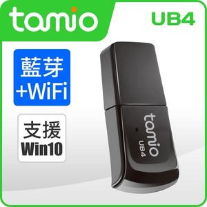 [富廉網] 【TAMIO】UB4 USB藍芽無線網卡