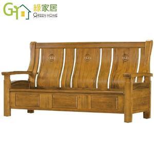 【綠家居】傑威尼 典雅風實木三人座沙發椅(可掀式內部收納層格)
