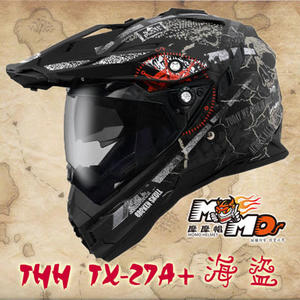 THH TX27 TX27A 全罩 安全帽 越野帽 遮陽鏡片 雙層鏡片 《海盜》 消光黑/紅 消光黑紅