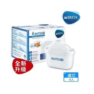 德國BRITA MAXTRA Plus 濾芯 濾水壺專用(4支入)