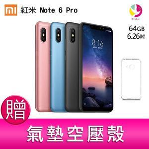 分期0利率 紅米Note 6 Pro (4GB/64GB)智慧型手機 贈『氣墊空壓殼*1』