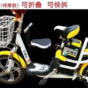 怡佳電動車兒童座椅前置電瓶車小孩座椅寶寶安全座椅可折疊可快拆【ifashion部落】