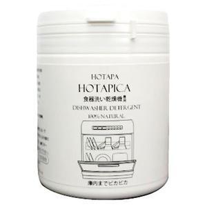 日本 Hotapa 貝殼 HOTAPICA  天然 洗碗機清潔粉 150g 【0612】