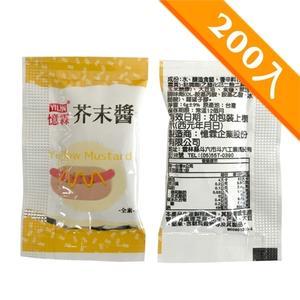 憶霖 芥末醬(6g x 200包/袋)