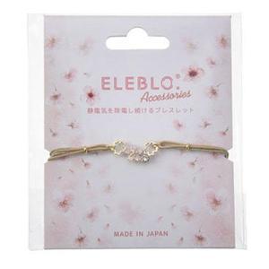 ELEBLO 櫻花防靜電手環