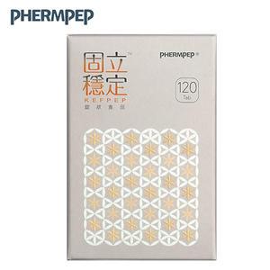 固立穩定(120顆/盒)-添加克弗爾發酵乳粉(議價專線02-27134988