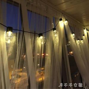 戶外防水裝飾燈求婚佈置創意用品婚慶道具led彩燈閃燈串燈小燈泡