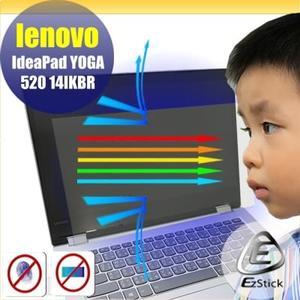 【Ezstick抗藍光】Lenovo IdeaPad YOGA 520 14 IKBR 防藍光護眼螢幕貼(可選鏡面或霧面)