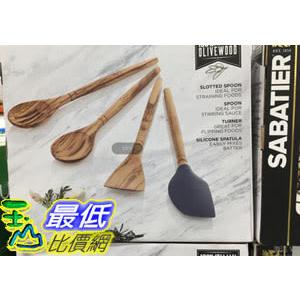 [COSCO代購] C1070644 SABATIER WOOD TOOL SET 4PC 橄欖木制烹飪用具四件組 湯勺X2 鍋鏟 刮勺各1
