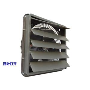 16寸百葉窗式排氣扇工業排風扇強力軸流風機方形百葉牆式APK40igo 藍嵐