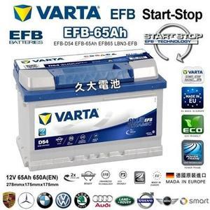✚久大電池❚ 德國進口 VARTA D54 EFB 65Ah LAND ROVER Evoque 2011~2016