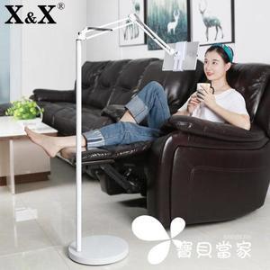 落地支架 懶人看電視平板電腦手機通用直播架子夾