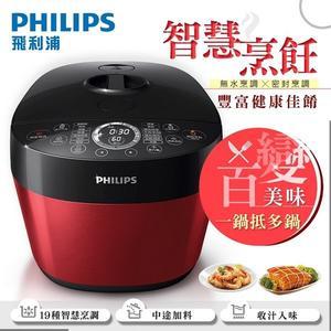送不沾內鍋+不銹鋼內鍋★飛利浦 PHILIPS 雙重溫控智慧萬用鍋(HD2143)