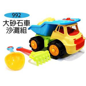 【GCT玩具嚴選】992大砂石車沙灘組 小朋友沙灘玩沙用具