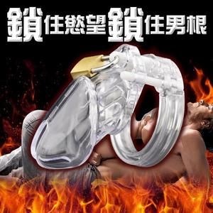 ■■iMake曖昧客■■組裝型陽具貞操鎖6000S-透明