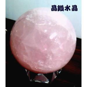 『晶鑽水晶』天然粉晶球 1.6公斤-約10.3公分-附壓克力球座*免運費