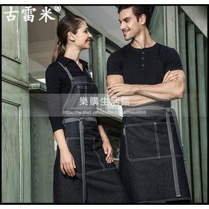 圍裙牛仔時尚男士女士廚房定制餐廳廚師奶茶咖啡店女工作服圍裙LG-882188