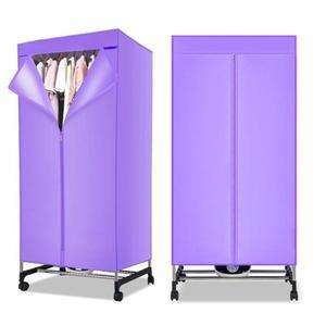 華孚干衣機家用靜音省電雙層小型迷你多功能暖風烘衣速干烘干機