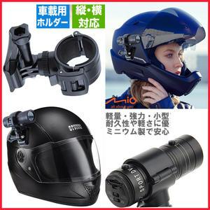 mio MiVue M733 M550 M652 plus金剛王快拆座機車行車記錄器雙面膠支架安全帽行車紀錄器車架