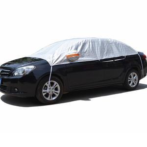 汽車半罩車衣防曬福克斯大眾豐田鋁膜半身車罩遮陽傘太陽傘隔熱 熊熊物語