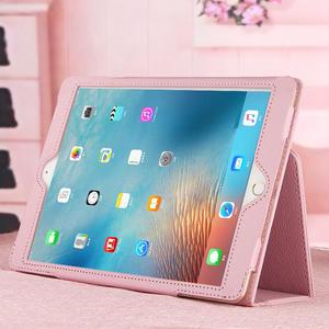 ipad 蘋果平板ipad Air2保護套A1566 A1567 A1474 A1475休眠皮套超薄殼ipad Air1 魔法空間