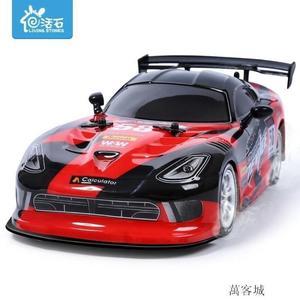 兒童遙控車玩具充電男孩無線遙控汽車賽車成人電動四驅高速漂移車 萬客城