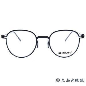 MONTBLANC 2019最新款 萬寶龍 眼鏡 近視眼鏡 MB0002O 003 霧黑 久必大眼鏡