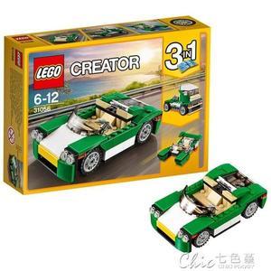 兒童積木玩具 LEGO積木創意3合1綠色敞篷車31056兒童拼裝玩具汽車組裝模型 七色堇