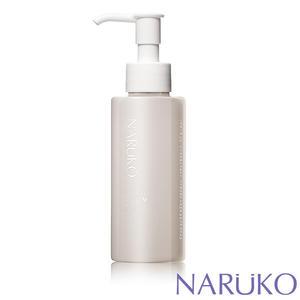 NARUKO牛爾【任3件57折】白玉蘭鑽采超緊緻美白乳液EX(新升級)