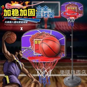 兒童籃球架室內可升降落地式2-5-10歲寶寶戶外投籃玩具男孩籃球框wy