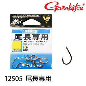 漁拓釣具 GAMAKATSU 尾長專用 金 (鉤子)