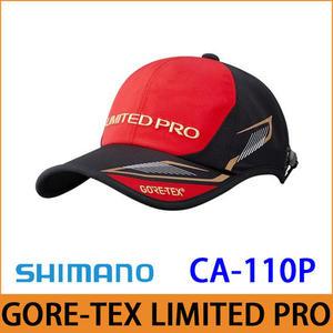 橘子釣具 SHIMANO GORE-TEX®防雨釣魚帽 CA-110P#紅