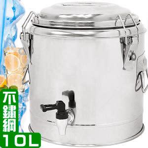 正304不鏽鋼10L茶水桶.雙層10公升冰桶開水桶保溫桶保溫茶桶不銹鋼保冰桶保冷桶手提飯桶冷熱野餐