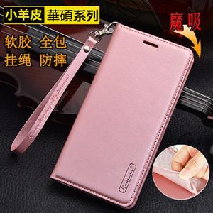 送掛繩 純色皮套 ASUS 華碩 ZenFone 5 5Z ZS620KL ZE620KL 手機殼 支架 保護套 真皮 手機套 保護殼