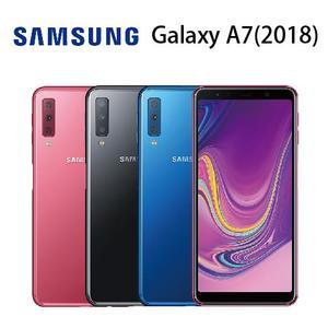 三星 SAMSUNG Galaxy A7 (2018) 6吋 4G/128G-藍/黑/粉[24期0利率]