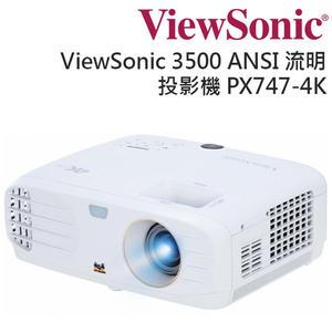 ◆優派  ViewSonic PX747-4K 4K Ultra HD家庭娛樂投影機(3500流明)