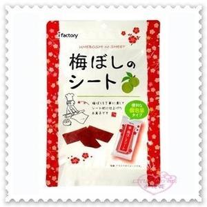 ♥小花花日本精品♥ 梅干 板梅片 零食 日本限定 大包裝40G 個別小包裝 90116001