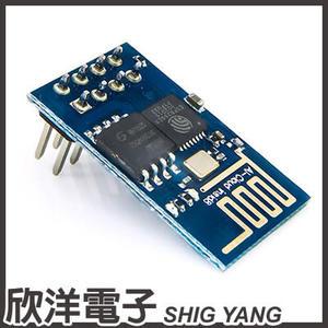 ESP8266 ESP-01無線模組(1041) wifi /實驗室、學生模組、電子材料、電子工程、適用Arduino